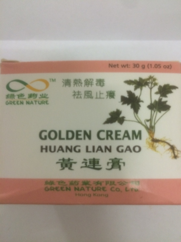Huang lian gao - Golden cream