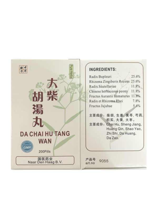 Da Chai Hu Tang Wan - 大柴胡汤丸