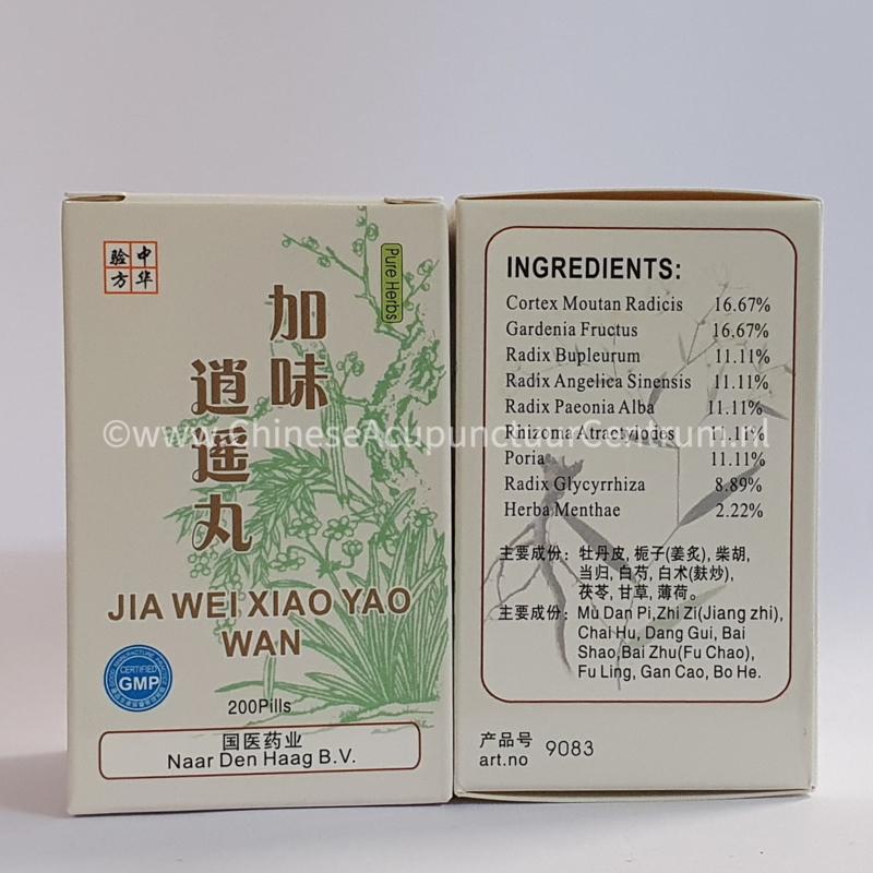 Jia Wei Xiao Yao Wan - 加味逍遥丸