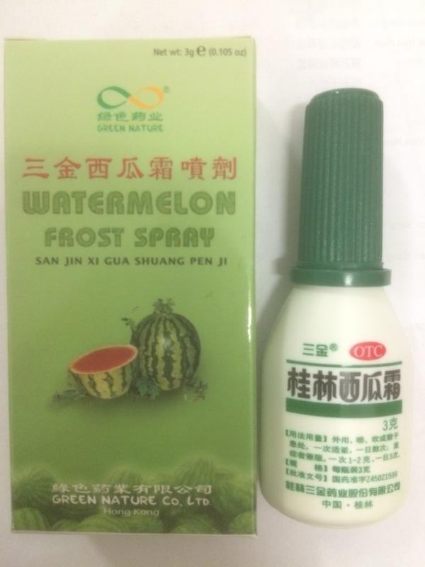 Sanjin xi gua shuang pen ji  - Watermelon frost spray