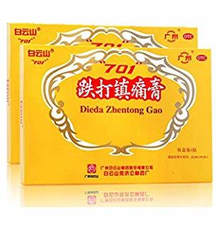 701 Dieda Zhentong Gao 8pc 10cm x 7cm