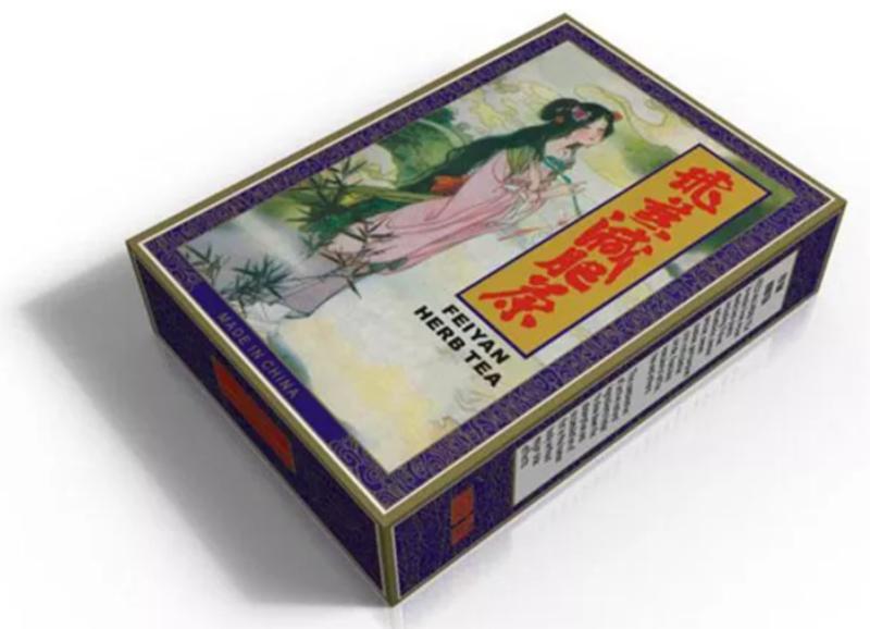 Feiyan tea  飞燕减肥茶