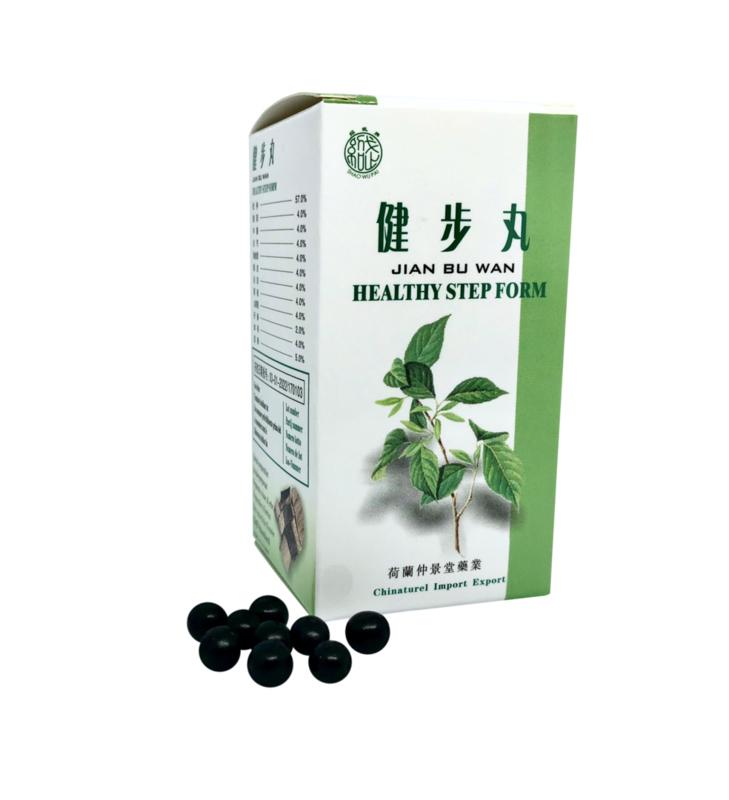 Jian Bu Wan - Healthystep Form - 健步丸