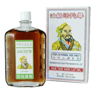 Hua Tuo Huo Lu Oil 50ml