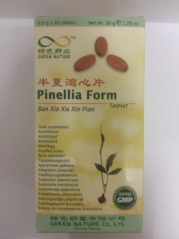 Ban xia xie xin pian - Pinellia form