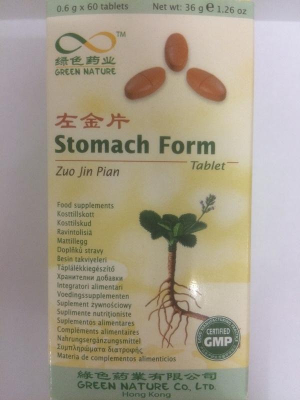 Zuo jin pian - Stomach form