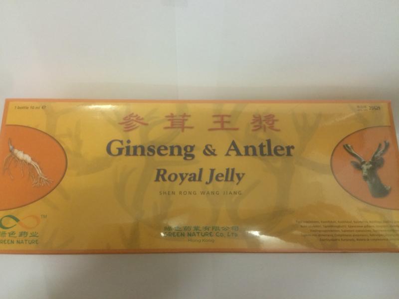 Shen rong wang jiang - Gingseng & antler royal jelly 10ml x30Btl