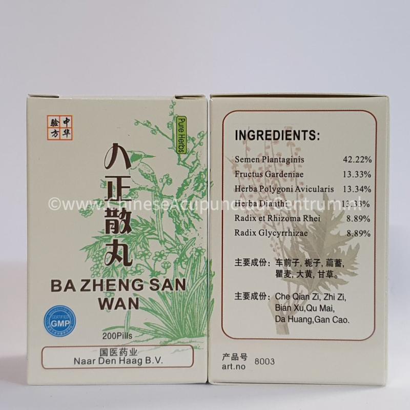 Ba Zheng San Wan - 八正散丸