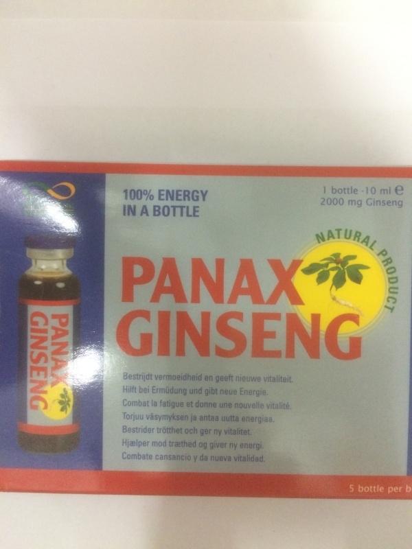 Ren shen jing - Panax Ginseng extractum ( no alcohol)