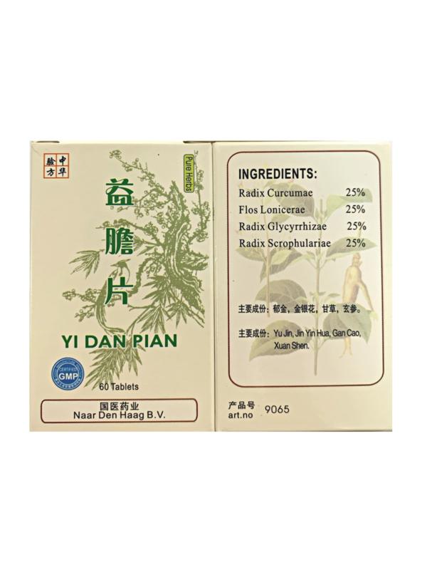 Yi Dan Pian - 益胆片