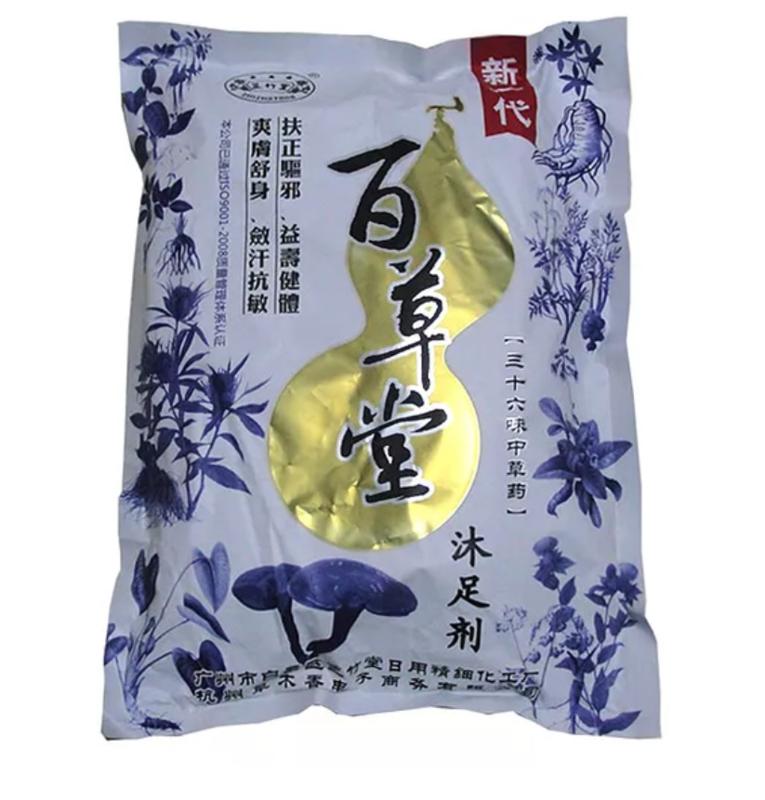 Bai Cao Foot Bath Powder