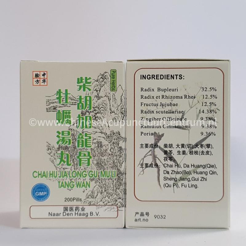 Chai Hu Jia Long Gu Mu Li Tang Wan - 柴胡加龙骨牡蛎汤丸