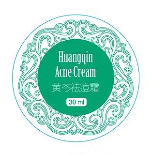 Huangqin Acne Cream 30 ml  黄芩膏 / 每瓶30毫升,用于痤疮。