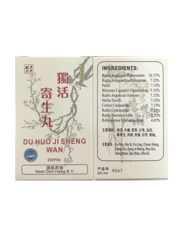 Du Huo Ji Sheng Wan - 独活寄生丸