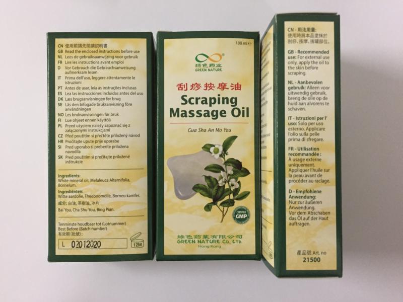 Gua Sha An Mo You - Scrapping Massage Oil 100ml