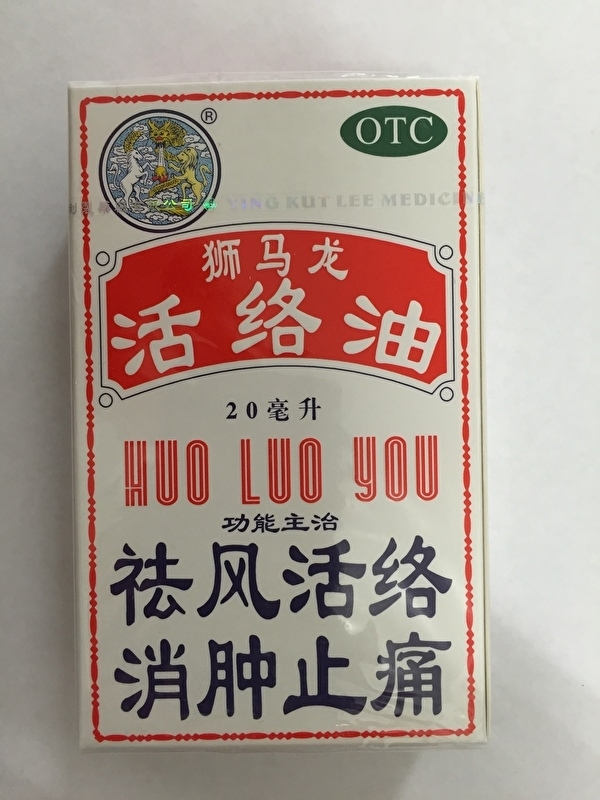 Huo luo you - 20 ml