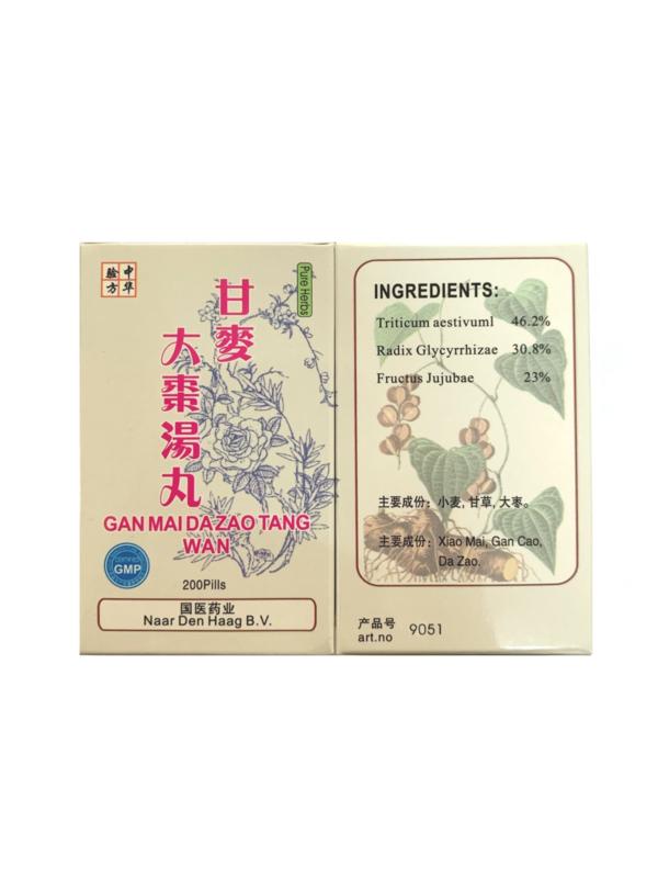 Gan Mai Da Zao Tang Wan - 甘麦大枣汤丸