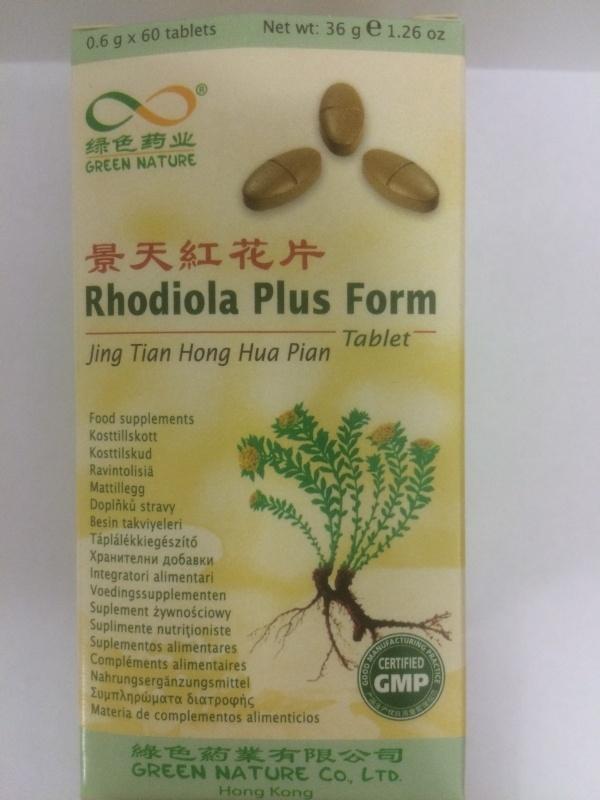 Jing tian hong hua pian - Rhodiola plus form