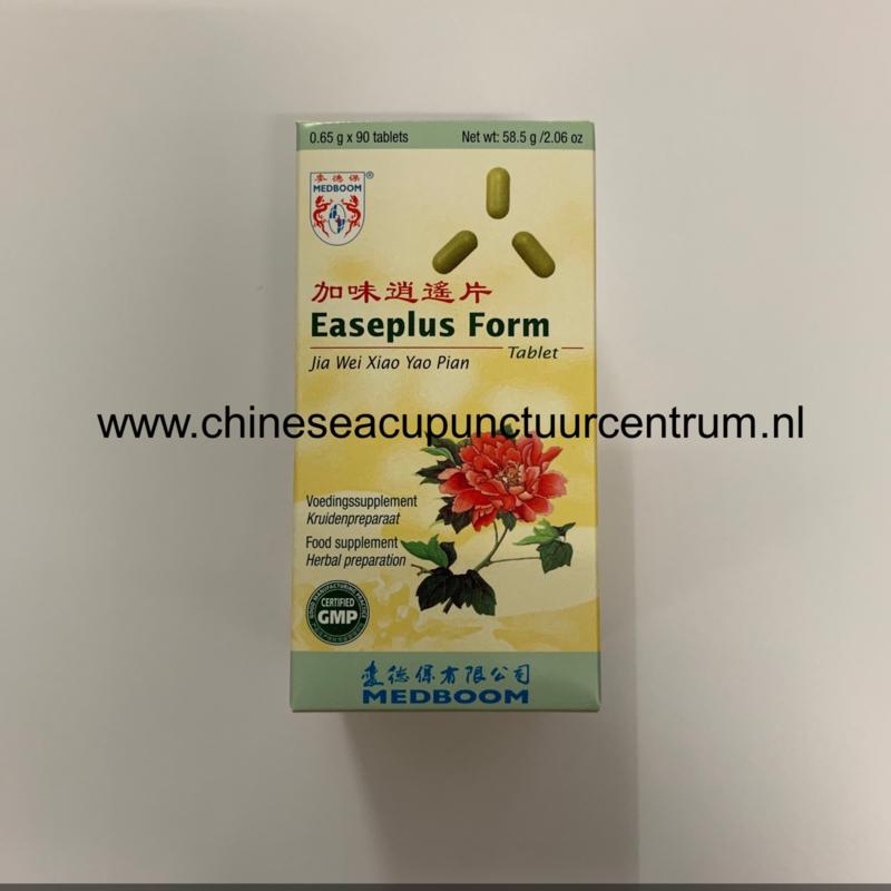 Jia Wei Xiao Yao Pian - Easeplus Form (new with 90 tablets)