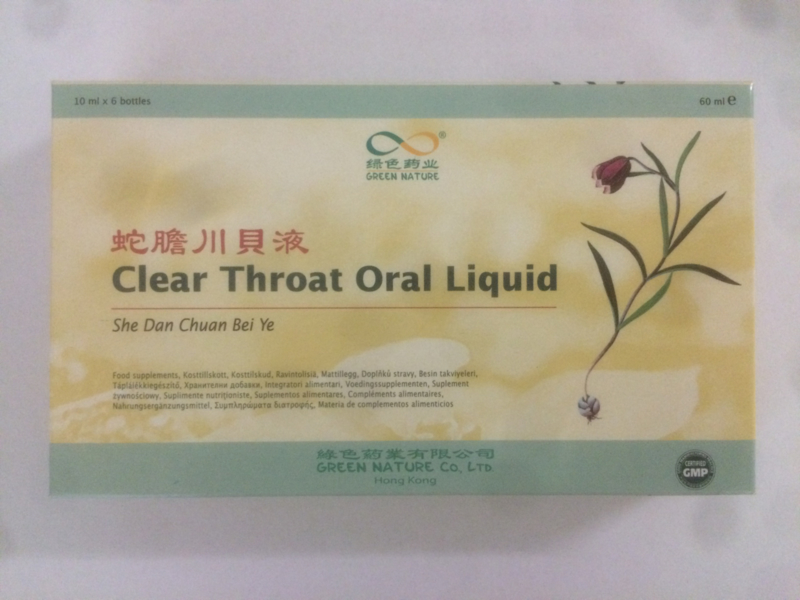 She dan chuan bei ye - Clear throat oral liquid- 10ml x 6Btl