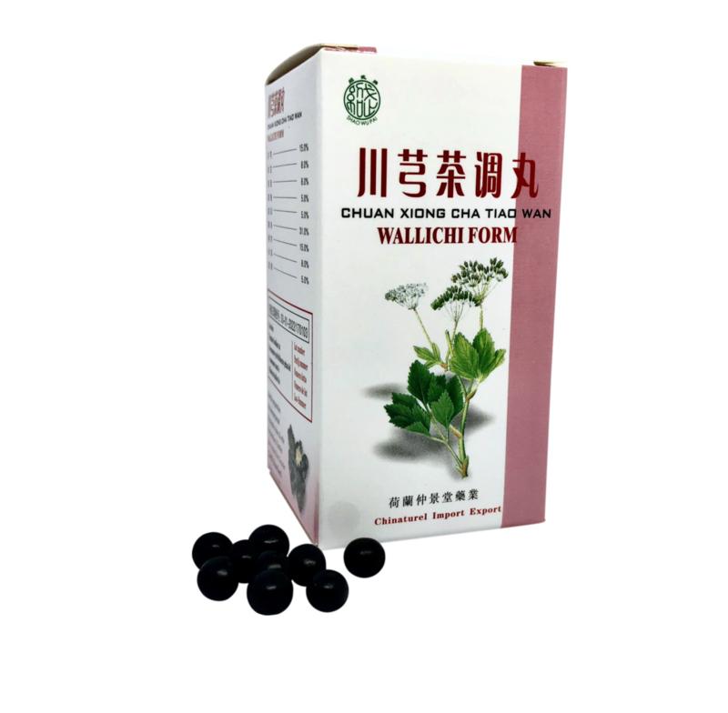 Chuan Xiong Cha Tiao Wan - Wallichi Form -川芎茶调丸