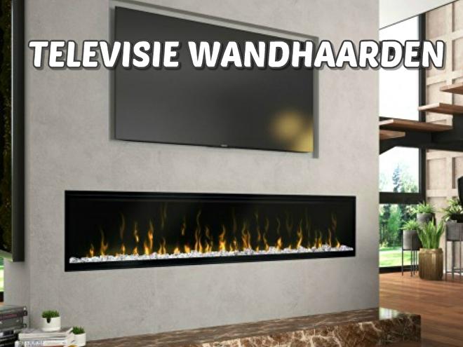 tv wand meubel met elektrische haard onder boven televisie