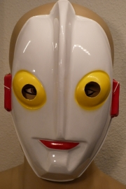 Masker alien Z