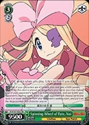 Spinning Wheel of Fate, Nui KLK/S27-E022 Double Rare