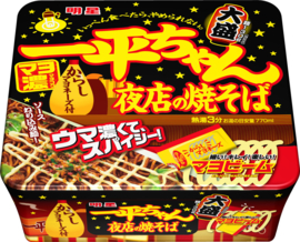 Ippei Cahn Yomise No Yakisoba cup135g