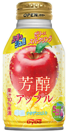 Puru-Shu!! Jelly x Sparkling Hoko Apple