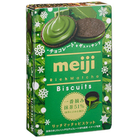 Rich Matcha Green Tea Cookies