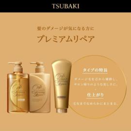 Shiseido Tsubaki Premium Repair Hair Conditioner 490ml