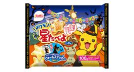 Pokemon Hoshi Tabeyo rijst crackers