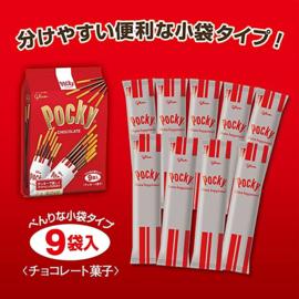 Pocky Chocolade Origneel 9pcs