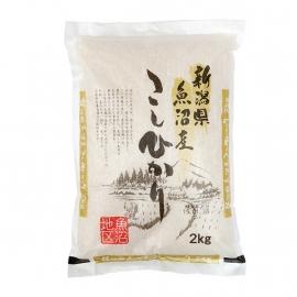 Shinmei Japanse Rijst Niigata-Ken Uonuma-San Koshihikari 2kg
