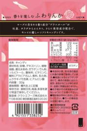Fuwarinka Rose soft candy [1x10pcs]