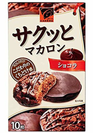 Cookie sakutto makaron chocolate 90g