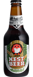 Hitachino Nest Amber  Ale 330ml  6.0%
