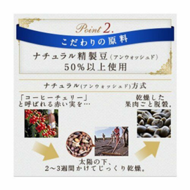 UCC UCC Japan Instant Drip Coffee Mild Blend 18 cups
