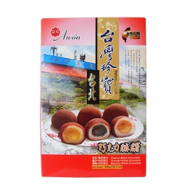 Chocolate Mochi Gift box 300g