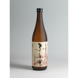Ooita Mugi Shochu Fushigiya 720ml