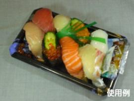 Chuo Kagaku Nigiri L 8 Narikoma Sushi Tray 50pcs + Lit