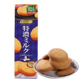 Furuta Kamayaki Milk Cookies