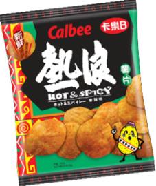 Calbee Potato Crisps Hot & Spicy