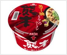 Marutai Black Oil Oil Tonkotsu Kumamoto Ramen