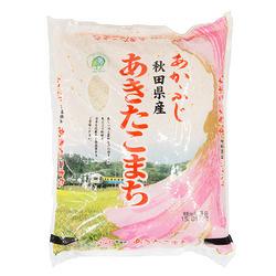 Shinmei Akafuji Akitakomachi Japanese Rice 2kg