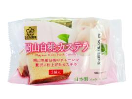 Sunlavieen Okayama Hakuto Castella White Peach Japanese Sponge  Cake 40g