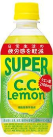 Super c.c lemon  350 ml