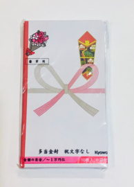 Tato Kinpu Iwai Moji Nashi Keiji Yo (Money Gift Envelopes) - 10st