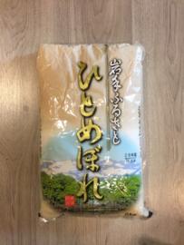 Japanse Rijst Iwate-Ken San Hitomebore Rice 5kg